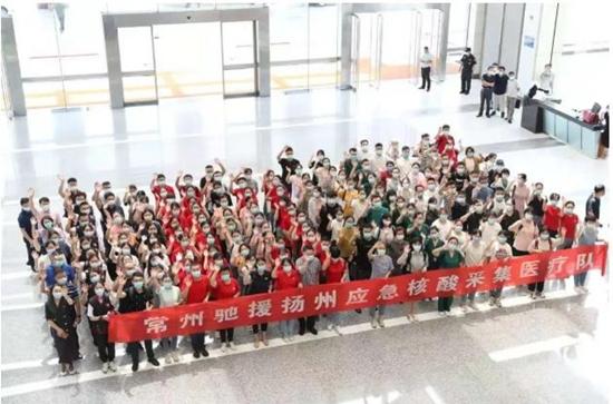 风暴测速:江苏调派4050人支援扬州疫情防控
