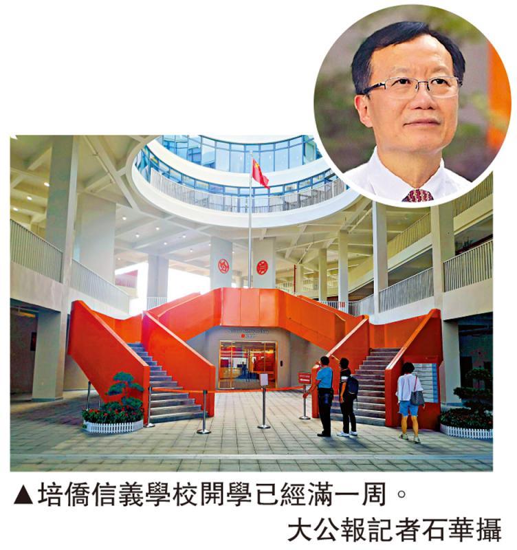 风暴测速:深圳港校开学一周 两地教育融合趋明显(图1)