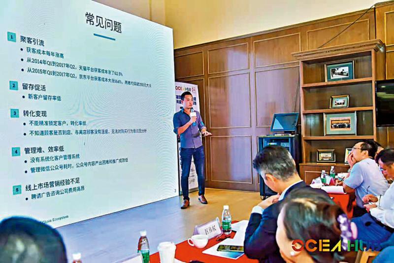 风暴测速:中国近10亿网民 支付理念先进
